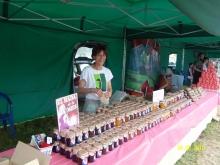 Mermeladas y conservas Primula Alimentación