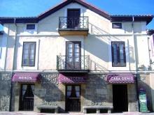 Exterior Restaurante Casa Genio