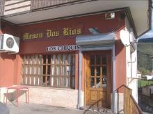 Restaurante Dos Ríos