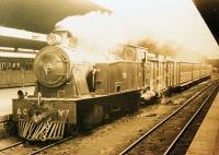 Antiguo Ferrocarril de la línea Astillero - Ontaneda